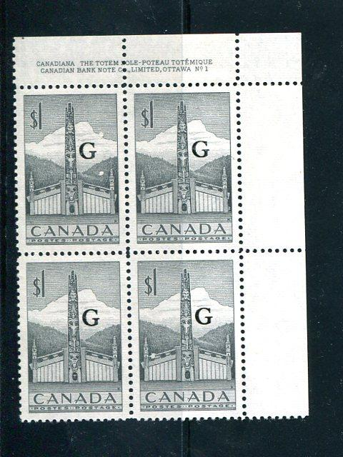 Canada #032 Mint LR  VF NH  - Lakeshore Philatelics