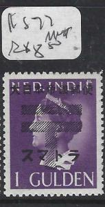 NETHERLAND INDIES JAPANESE OCCUPATION  (PP0805B) JSCA 11S77  MNH