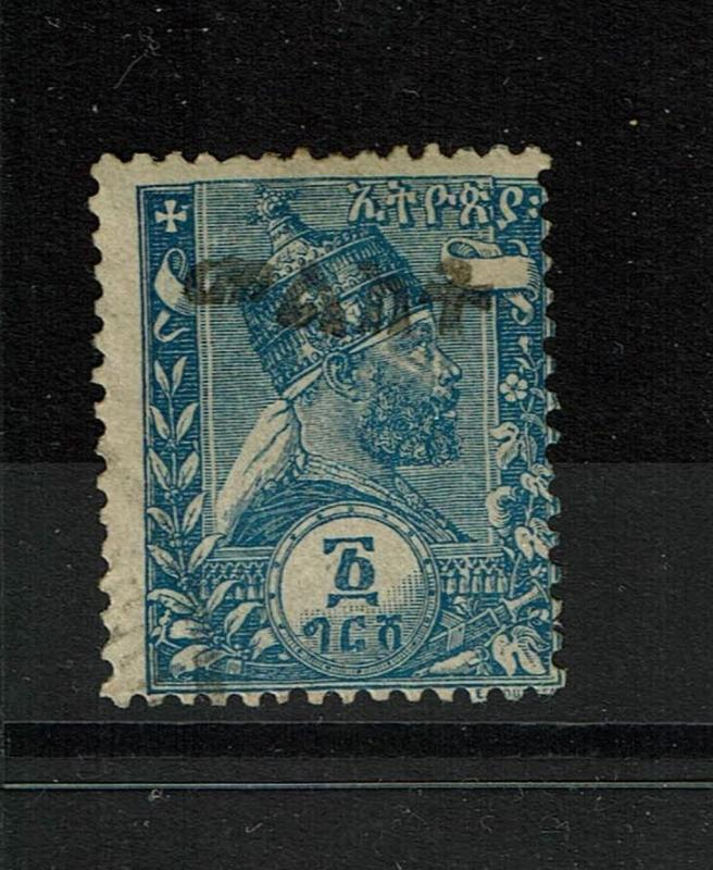 Ethiopia SC# 24, Mint Hinged, Partial Gum, Ovpt Missing Last Character - S2531