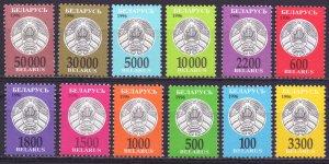 Belarus. 1996. 136-47. Standard. MNH.
