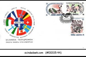 GREECE - 1982 EUROPEAN CHAMPIONSHIP ATHLETICS - 3V - FDC