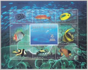 China PRC 2931 MNH 1998 Fish of the Coral Reef Souvenir Sheet of 8 Very Fine