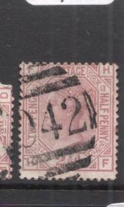 Cyprus GB Used SG Z18 Pl 13 VFU (1ddu)