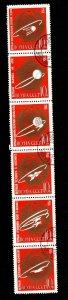 Russia Scott 2835a Used CTO space achievement set strip