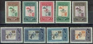 JORDAN 1952 UNIFICATION OVERPRINT SET MNH **