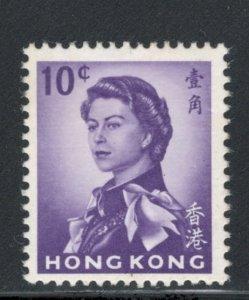 Hong Kong 1967 Queen Elizabeth II 10c Scott # 204b MNH