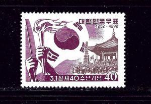 South Korea 290 MNH 1959 issue