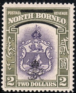 North Borneo 1947 KGVI $2 Violet and Olive-Green MH