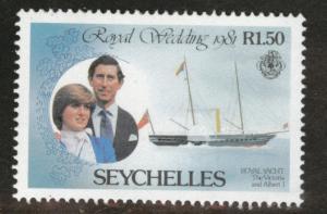 Seychelles Scott 469 MNH** 1981 Royal Yacht stamp