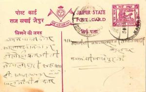 Indian States Jaipur 1/4a Chariot of Surya Postal Card 1942 Kanwat to Sri Mad...