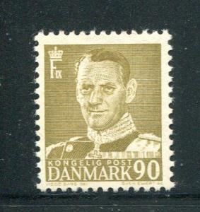 Denmark #340 Mint - Make Me An Offer