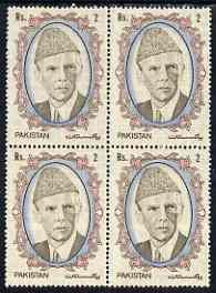 Pakistan 1992 Jinnah 2r unmounted mint block of 4 overpri...