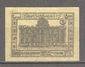Soviet Azerbaijan 1922, 5000 Rubles, Scott # 29,VF MNH**