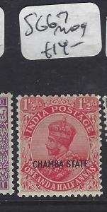 INDIA  CHAMBA   (PP0707B)  KGV   SG  67     MOG