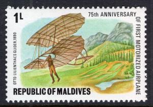 Maldive Islands 719 MNH VF