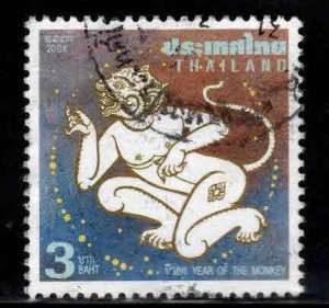 Thailand Scott 2108 Used Year of the Monkey 2004 Zodiac stamp