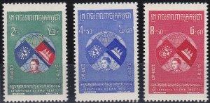 Cambodia 59-60 MNH (1957)