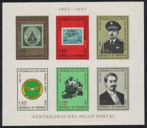 Honduras Stamp Centenary MS SG#MS699 SC#C403a