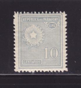 Paraguay 275 MNH National Emblem (C)