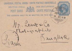 India 1/2a QV Postal Card 1905 Bombay to Bangkok, Thailand.