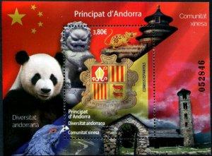 HERRICKSTAMP NEW ISSUES ANDORRA (SP) Chinese Community S/S