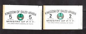 Saudi Arabia SG #SB11 - #SB12s XF/NH Rare Complete Booklets
