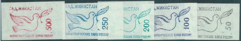 88698 - RUSSIAN U.N. Forces in TAJIKISTAN -  STAMP - set of 4 stamp BIRDS DOVES