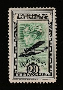 Greece a MH 20D from the 1933 Airospresso set