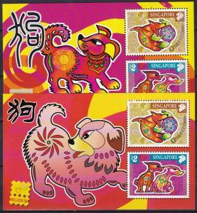 Singapore 1178b-1178c   MNH CV $7.00 Z334L
