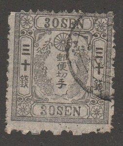JAPAN #18 USED
