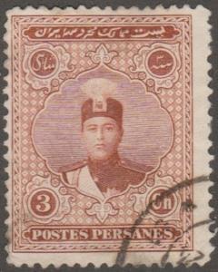 Persia/Iran stamp, Scott# 669, used, brown, 3 ch, big stamp,  #AOO89