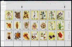 Saudi Arabia 1990 Flowers #2 perf sheetlet containing 21 ...