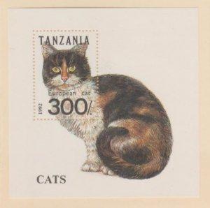 Tanzania Scott #967H Stamps - Mint NH Souvenir Sheet