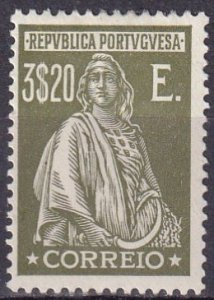 Portugal #418 F-VF Unused  CV $5.00 (Z4067)