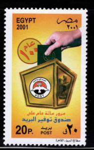 Egypt Scott 1785 MNH** stamp