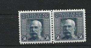 BOSNIA  & HERZEGOVINA 1906  5KR  BLUE  PAIR  P 9 1/2   MNH  NO2