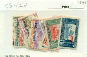 TUNISIA #C3-12, Mint Hinged, Scott $35.95