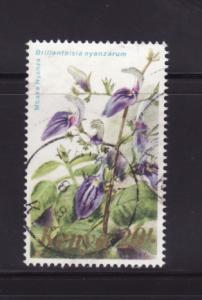 Kenya 260 U Flowers (E)