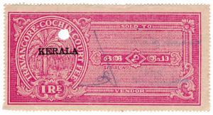 (I.B) India Revenue : Kerala Court Fee 1R