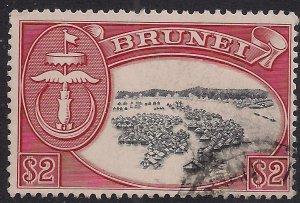 Brunei 1964 - 72 QE2 $2 Native House & Village used SG 130 ( F636 )