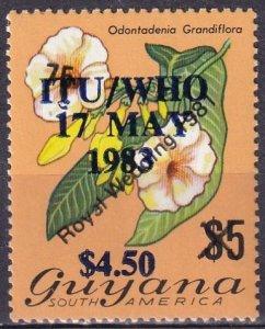 Guyana #646 MNH  CV $16.00 (Z3206)