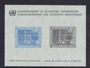 United Nations New York 1960 15th anniv UN  sheet
