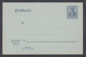 Germany Mi P63y mint. 1902 2pf Double Reply Postal Card, w/o watermark, VF