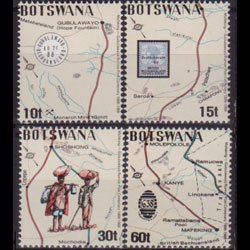 BOTSWANA 1988 - Scott# 436-9 Runner Post Set of 4 NH