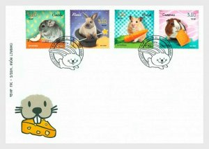 2015   CROATIA  -  SG.  N/A -  CHILDRENS WORLD  - PET RODENTS  - FIRST DAY COVER
