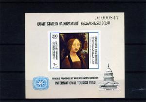 Qu'aiti State in Hadhramaut 1967 Leonardo Da Vinci s/s Imperforated mnh.vf