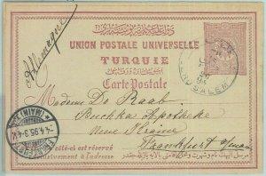 67656 - OTTOMAN EMPIRE - Postal History - STATIONERY CARD from JERUSALEM  1895