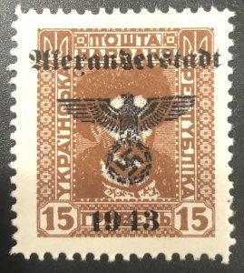 Ukraine/Germany Occ 15c-Ovpt Nazi Swastika-MNH