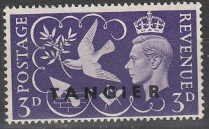 Great Britain Offices In Morocco #524  MNH   (S9953)