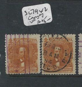 HONDURAS  (P0206B)   SC 79 LOT OF 2  CANCELS VFU